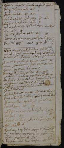 Blagajnički dnevnik župne crkve svetog Petra