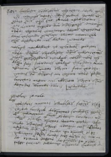 Propovijed, konac XVIII. st.