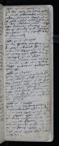 Matična knjiga krštenih