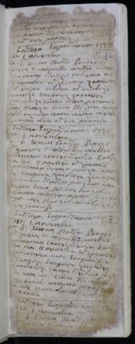 Matična knjiga krštenih župe Visočane