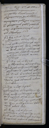 Matična knjiga krizmanih