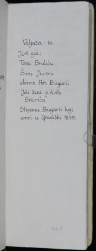 Knjiga godova