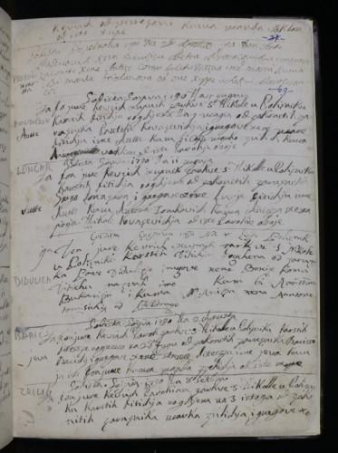 Matična knjiga krštenih 1761. - 1793.